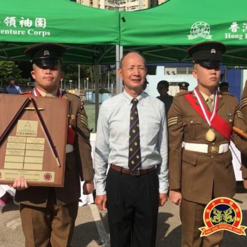 香港制服團隊步規操邀請賽2018